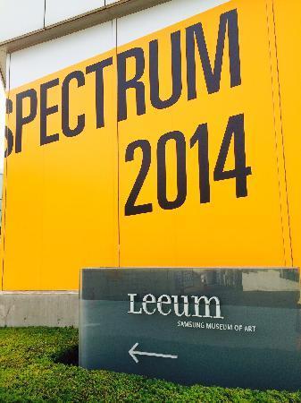 Leeum Samsung Museum of Art : 艺术博物馆