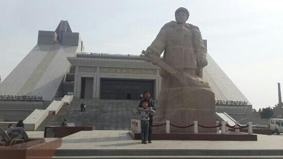the Iron Man Memorial: 铁人纪念馆