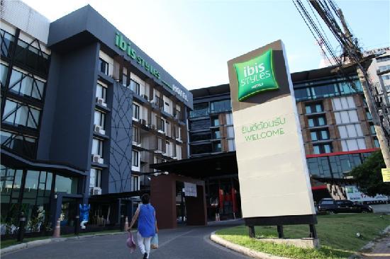Ibis Styles Chiang Mai : 酒店外观