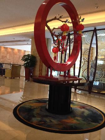 Shangri-La Hotel Guangzhou : 大堂