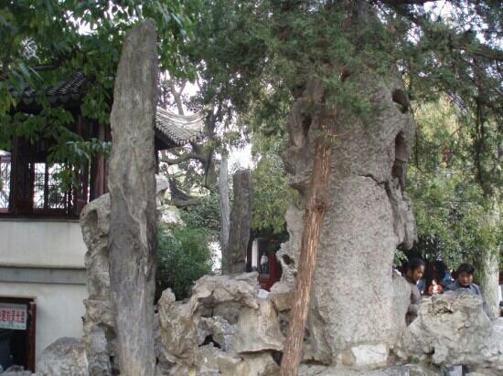 Heshan Park : 何山公园位于市中心