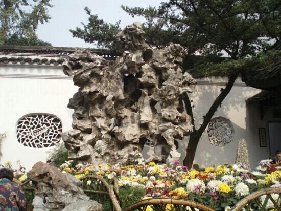 Klassische Gärten von Suzhou: 苏州古典园林是江南艺术的代表