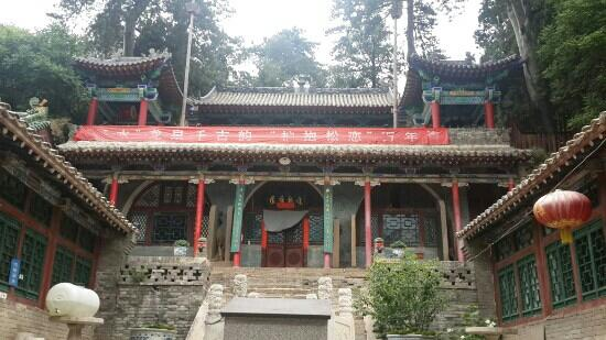Zhongyang County, Kina: 柏洼山