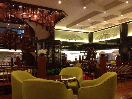The Garden Hotel Guangzhou: 大堂吧