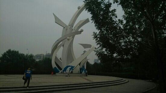 Tianjin Haimen Garden
