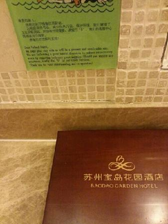 Noble Resort Suzhou: 盥洗室