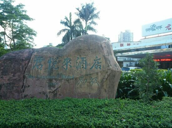 Starway Hotel Zhuhai Haibin Park  See 9 Reviews  Price