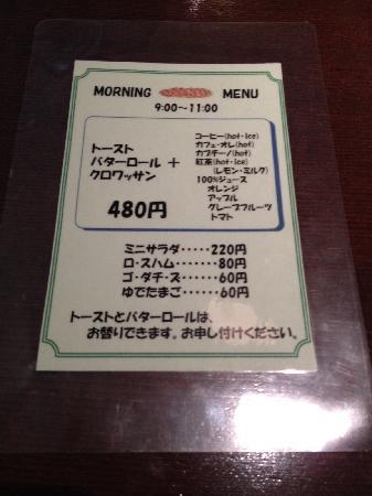 MEIJIDO Cafe: 早餐