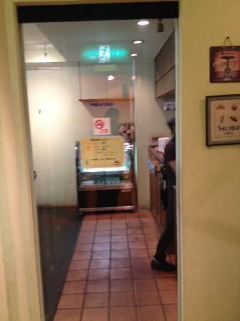 MEIJIDO Cafe: 门口