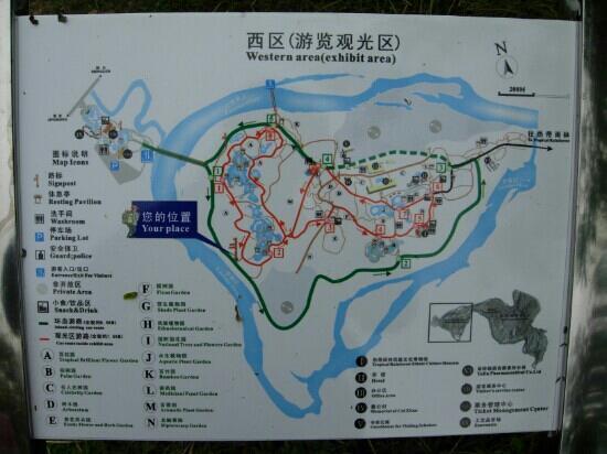 Xishuangbanna Rainforest: 西双版纳雨林谷导游图