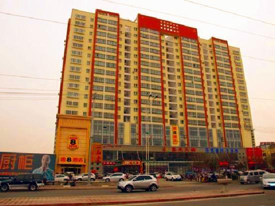 Super 8 Hotel Hami Meiyu