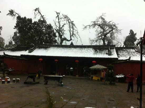 Luojiang County, الصين: 白马关庞统祠