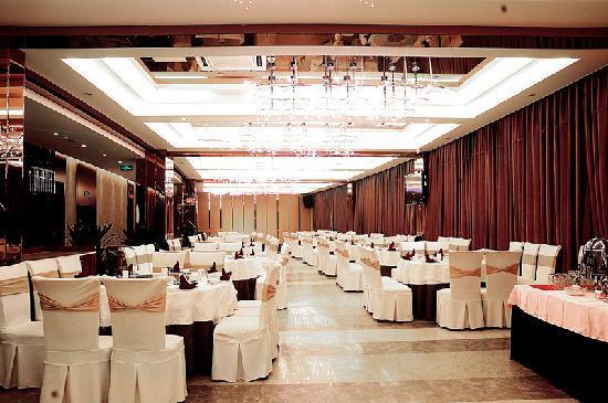 Nanchong Hotel: 餐厅大厅