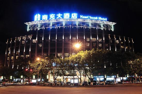 Nanchong Hotel: 酒店外观