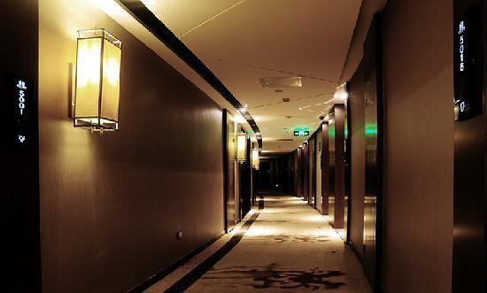 Nanchong Hotel: 客房过道
