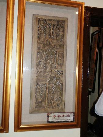 Huaijiu Gulangyu Museum : 怀旧鼓浪屿博物馆