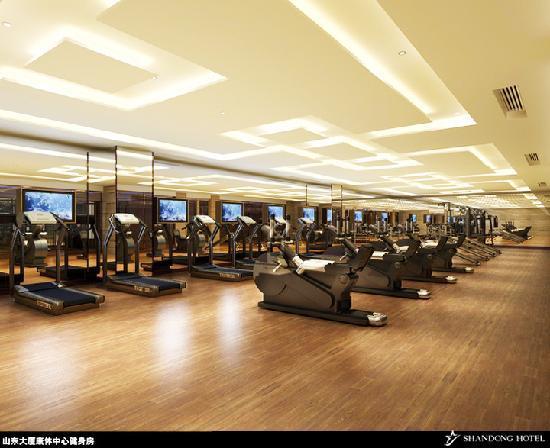 Shandong Hotel: 健身房
