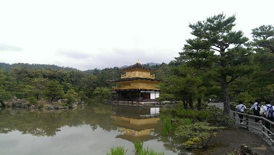Templo del Pabellón de Oro (Kinkaku-ji): 金阁寺