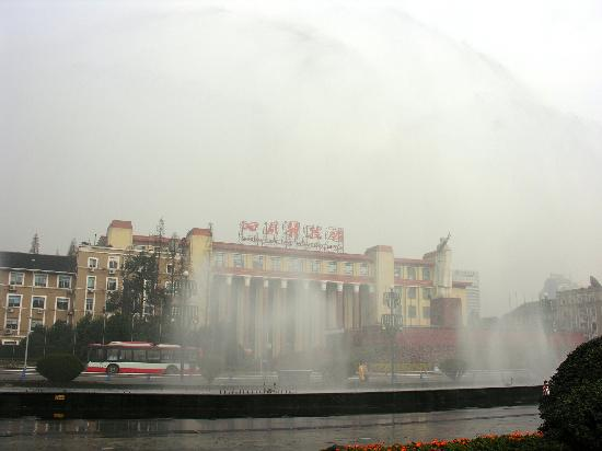 Sichuan Science and Technology Museum : 四川科技馆在天府广场边