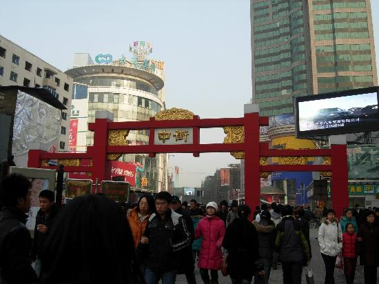 picture of shenyang middle street pedestrian rh tripadvisor com