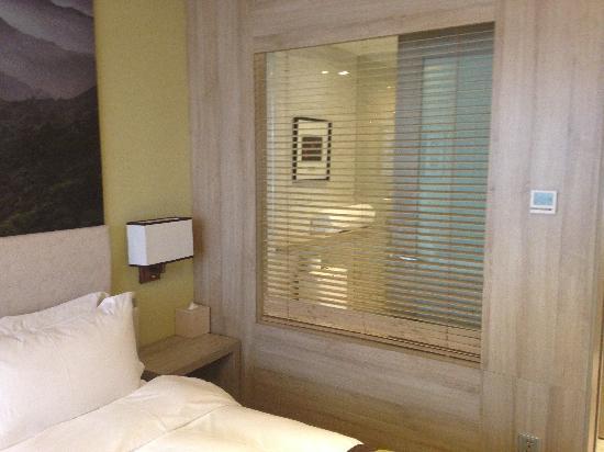 Atour Hotel Gaoxin High-tech Zone: 卫生间