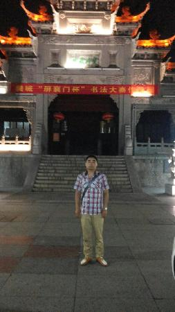 Migong Temple: 我米氏家族的荣耀!