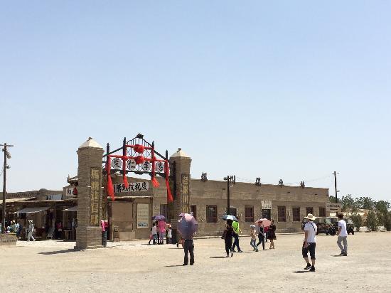 The China Western Film Studios: 影视城一角