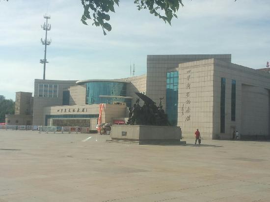Siping, China: 纪念馆外门口