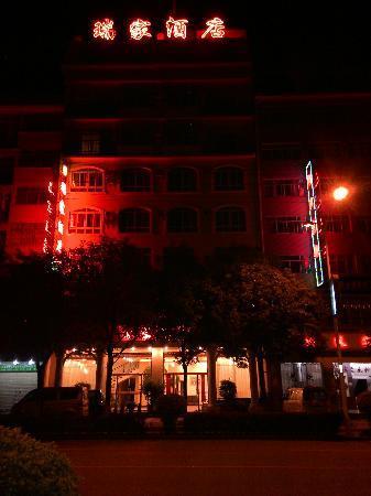 Ruijia Hotel: 晚间看到的酒店外观