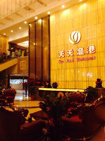 TianTian YuGang Restaurant Flagship Store