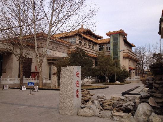 Beijing Sichuan Wuliangye Longzhaoshu Hotel: 酒店院内