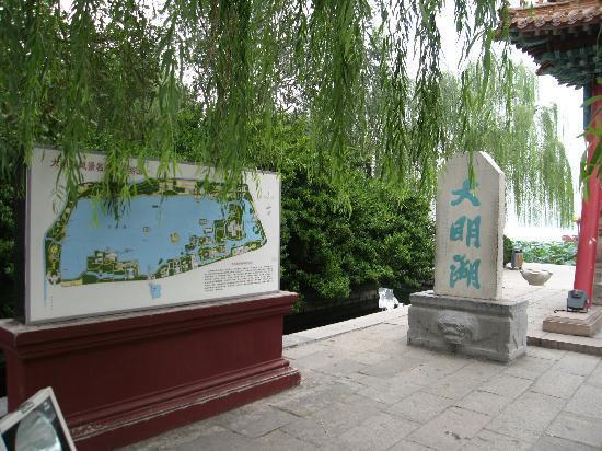 Daming Lake: 大明湖