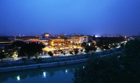 Grand Link Hotel Guilin