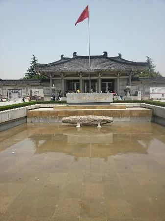 Xi'an Museum: 西安博物馆
