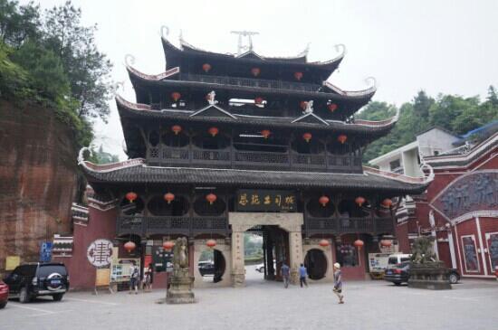 Tusi Ancient City : 土司城楼