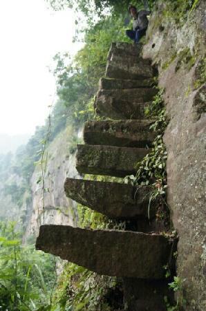 Lichuan, Chine : 亮梯子实景