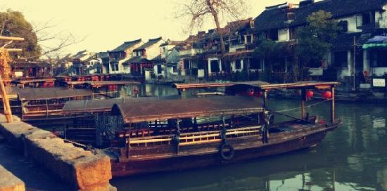 Jiaxing Xitang Wine Museum: 西塘