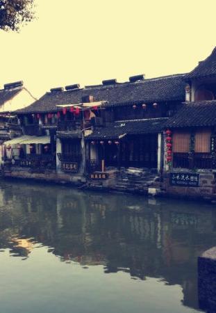 Xitang Zhejiang Hotels Tripadvisor