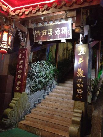 Chen Mapo tofu (Luomashi) : 总店