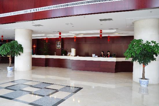 Qimen County, Китай: 大厅