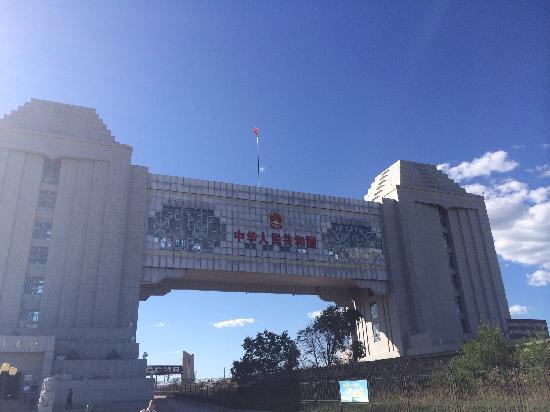 Manzhouli Nation Gate Scienc Resort : 第五代国门~