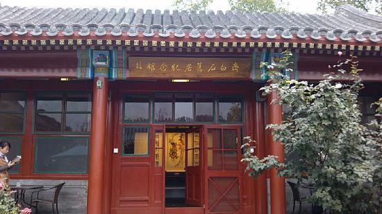 Xiangtan County, Chine : 齐白石旧居纪念馆