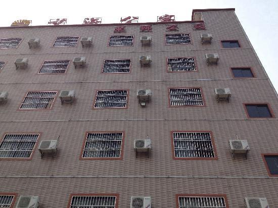 Wanghai Apartment: 外景