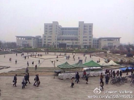 Kaifeng, China: 河南大学