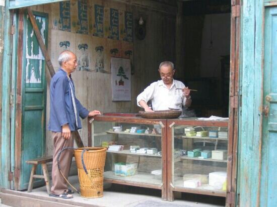 Youyang County, Китай: 古镇药铺
