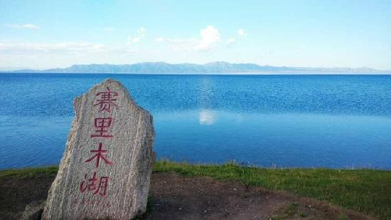 Sailimu Lake: 漂亮