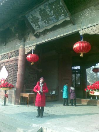Temple of Solitary Joy (Dule si): 独乐寺大门