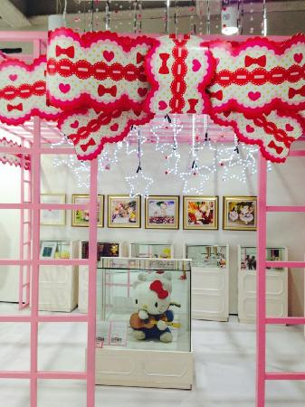 Hello Kitty Island: Hello Kitty Islan