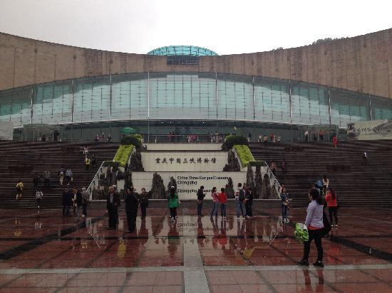 Three Gorges Museum : 门面