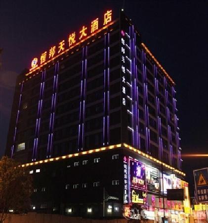 Hengbang Tianyue Hotel